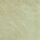 Saloni Chelsea Beige Wall Tile (600mm x 310mm)