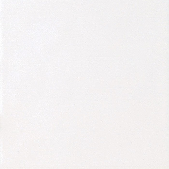 Diamond White Relief White Wall Tile 150x150mm Wall